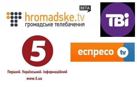 TV-Ukraina (478x302, 16Kb)