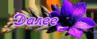 1393936575_6 (189x76, 30Kb)