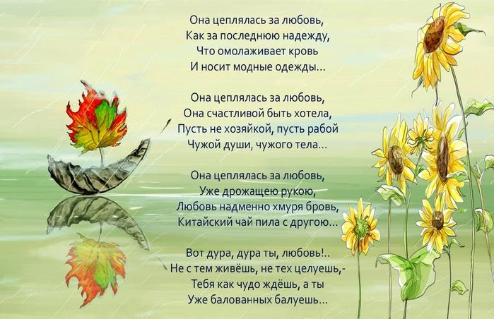 91289051_large_Korablik__ (700x452, 249Kb)
