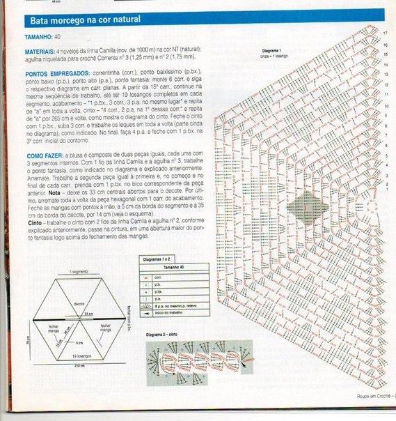 RnKX1az9Z2I (569x604, 112Kb)