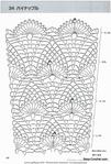 Превью sexy-crochet.com_esquemas_vestidos_faldas_210 (473x700, 250Kb)