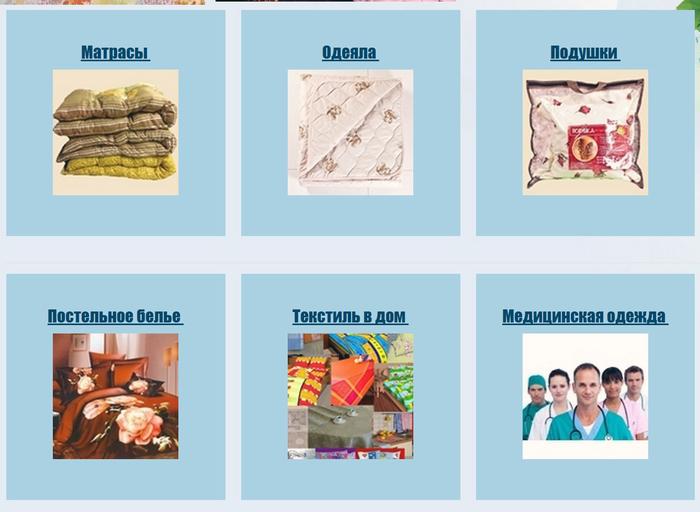 купить качественное ивановское постельное белье недорого,/1393996121_postel_ki (700x512, 190Kb)