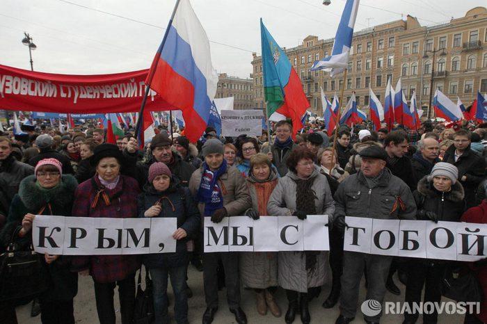 Митинг в поддержку жителей Крыма