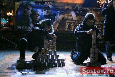 ФАС запретила ролик Pepsi сучастием группы 'Звери'