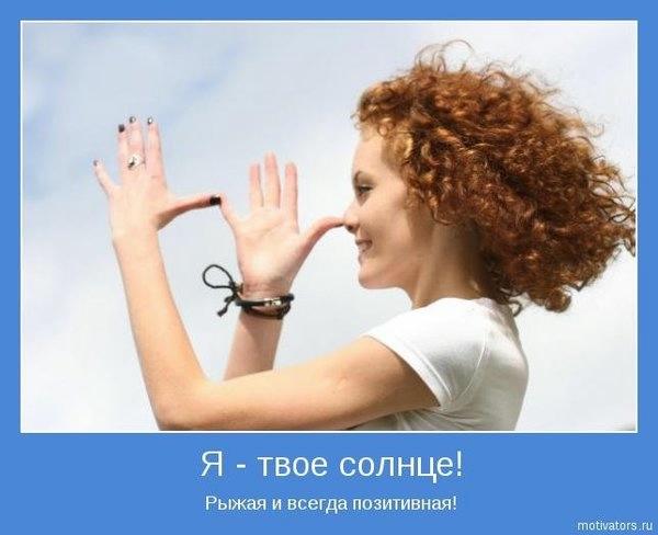 1368686141_www.radionetplus.ru-15 (600x488, 83Kb)