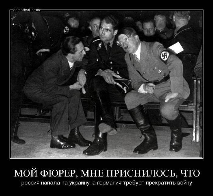 """Восток и Запад - вместе"", - в Луганске, Одессе и Кривом Роге митинговали за единство - Цензор.НЕТ 7032"