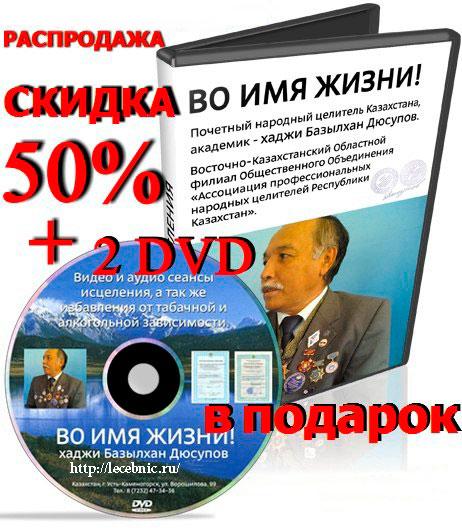 Базылхан Дюсупов купить со скидкой/3875778_Dysupov_002 (462x528, 81Kb)