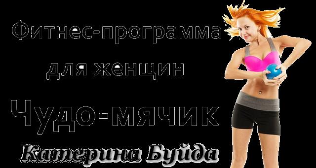 3720816_chydomyachik (640x341, 129Kb)