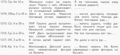 3996605_Obiknovennii_fashizm3 (400x185, 26Kb)