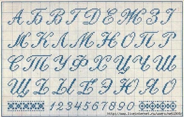 вык5 (604x383, 234Kb)