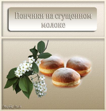 4303489_aramat_0191f_1_ (420x443, 65Kb)