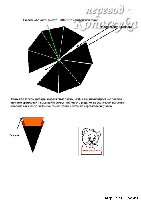 РїРї (1) (493x700, 87Kb)