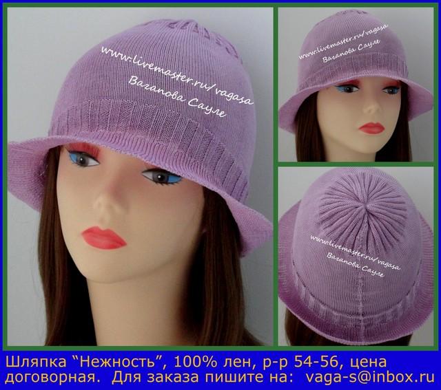 шляпка летняя вязаная на заказ