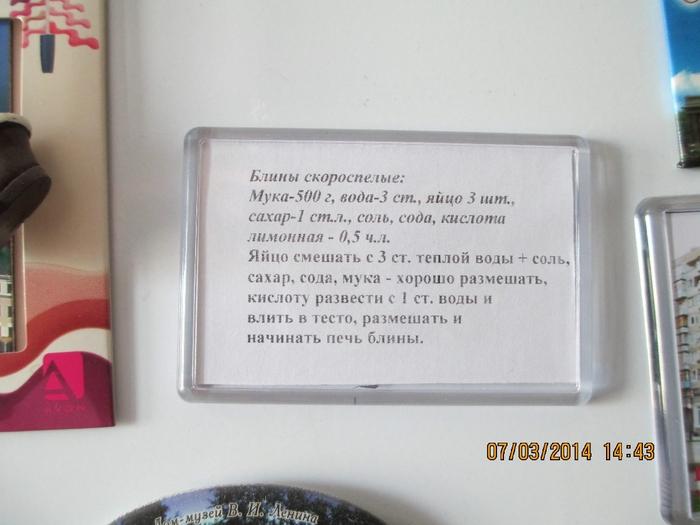 IMG_0568 (700x525, 219Kb)