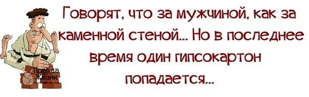 1378952917_frazochki-10 (604x191, 71Kb)