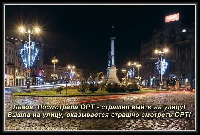 В Киеве арестован боец, который вывез оружие из зоны АТО - Цензор.НЕТ 3474