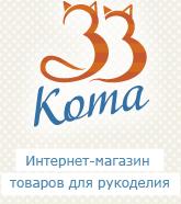 РЎРЅРёРјРѕРє (165x186, 24Kb)