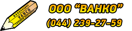 3201191_logo_vancolast3 (420x100, 28Kb)