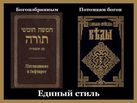 http://img1.liveinternet.ru/images/attach/c/10/110/806/110806555_tora.jpg