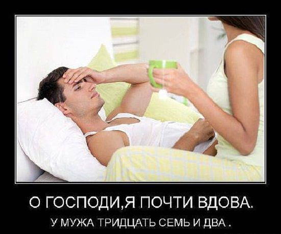 110393277_3180456_Myja (550x457, 36Kb)