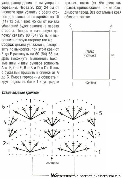 pulov-shoko3 (427x620, 154Kb)