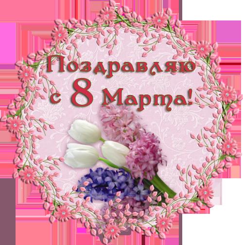 proxy_imgsmail_ruCAIFZ9LC (500x503, 446Kb)