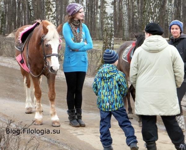 Катание на лошадях в Покровском-Стрешнево в Москве/3241858_pspeople01 (600x484, 193Kb)