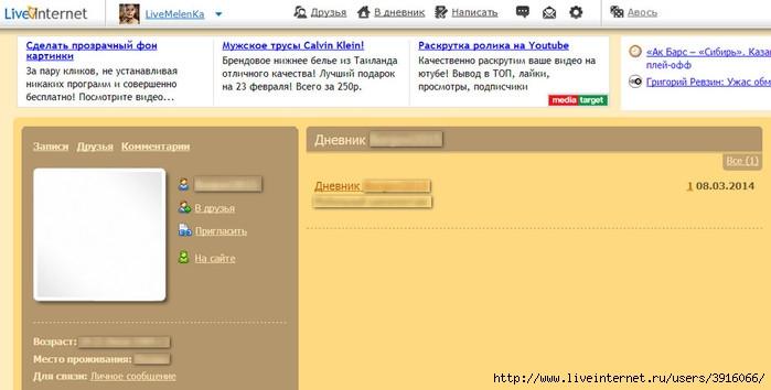 melenka_urok_2_shema_dlya_dnevnika_00 (700x354, 113Kb)