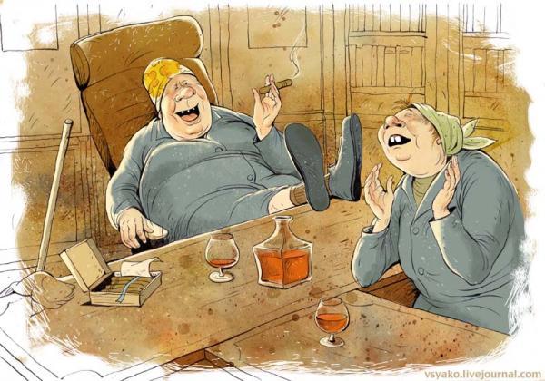картинки бабушка с дедушкой смешные
