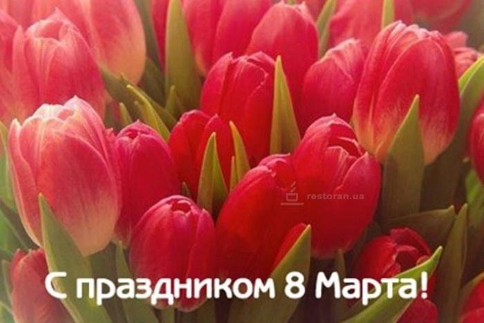 http://img1.liveinternet.ru/images/attach/c/10/110/834/110834405_RestoranKazackayagramotapriglashaet_full.jpg