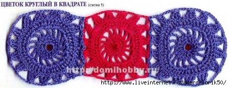 1333860117_motiv-kruglyy-cvetok-v-kvadrate (450x173, 79Kb)