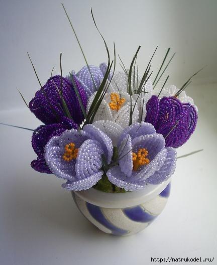 Сирень из бисера. .  Мастер класс по.  Французская техника плетения бисером на примере рыжего цветка. .