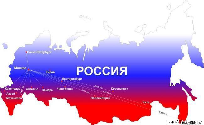 3925311_rossiya (650x400, 83Kb)