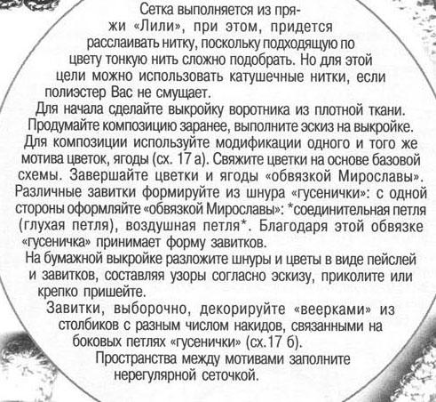 Копия 324- (491x452, 113Kb)