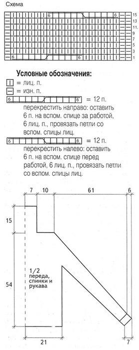 m_008-1 (279x700, 44Kb)
