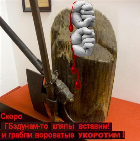 grabli KGB (446x450, 30Kb)