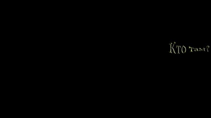 9 (700x393, 10Kb)