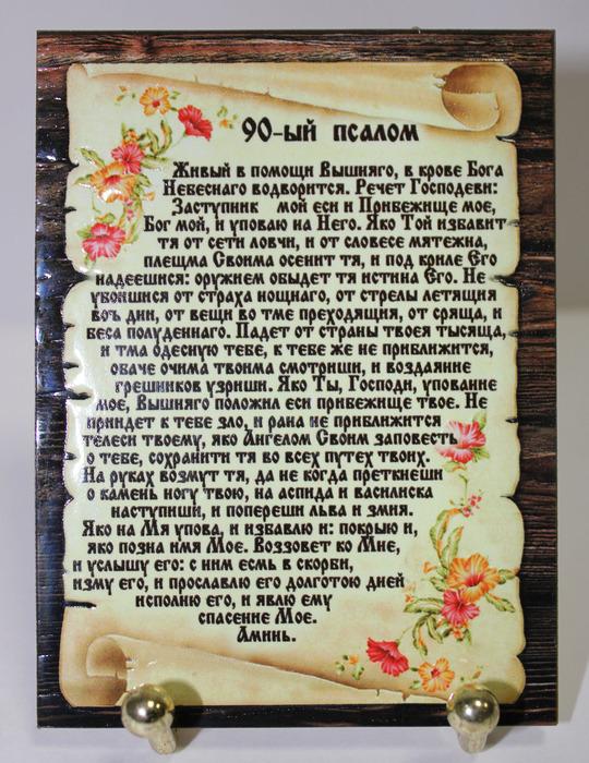 КВН парапапарам для чего псалом 26 способов