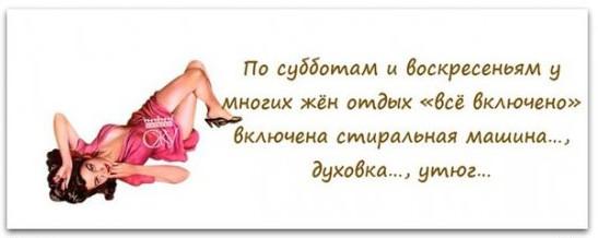 2014-02-08_071721 (547x218, 28Kb)