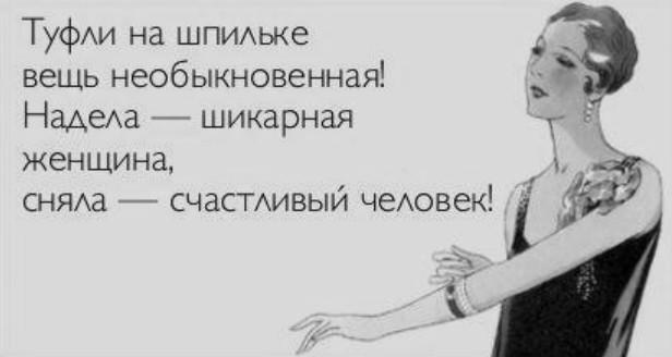 2014-02-15_041846 (616x328, 34Kb)