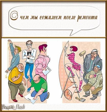 4303489_aramat_0195f (420x443, 98Kb)
