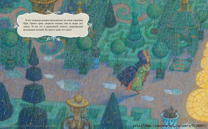 http://img1.liveinternet.ru/images/attach/c/10/110/888/110888217_PnG1213.jpg