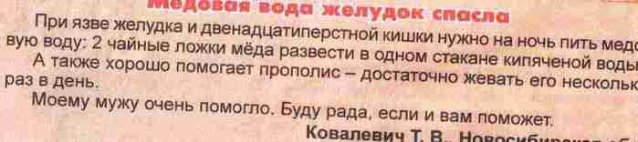 5393736_ot_nezapyshennogo_varikoznogo_cr1 (700x156, 11Kb)