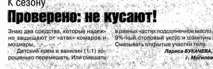 5393736_provereno_ne_kysaut_cr (700x228, 21Kb)