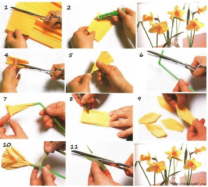Как сделать цветок из бумаги гофра