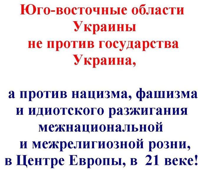 4458603_protiv (700x625, 97Kb)