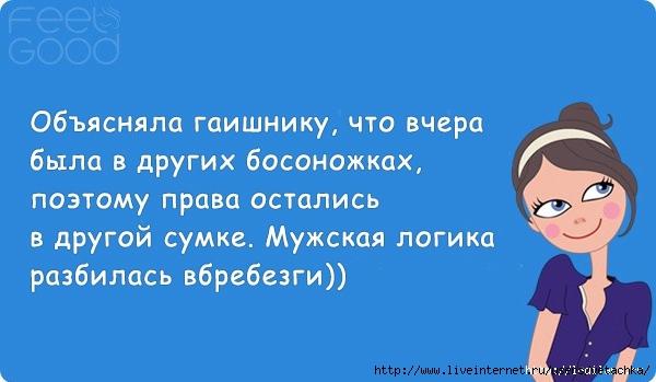 110893193_large_RRRSRRyoR_RRSRRRRyoR_RRRRyoSRyoRSRyoRRyo8 (600x349, 108Kb)