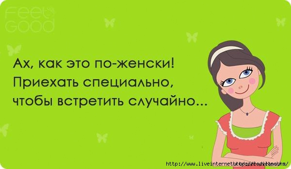 110893198_large_RRRSRRyoR_RRSRRRRyoR_RRRRyoSRyoRSRyoRRyo5 (600x350, 74Kb)