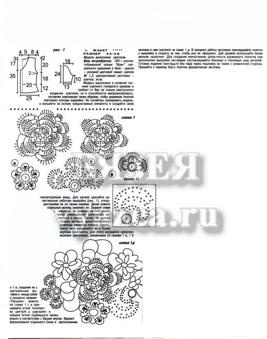 5469322_cxema31 (551x700, 198Kb)