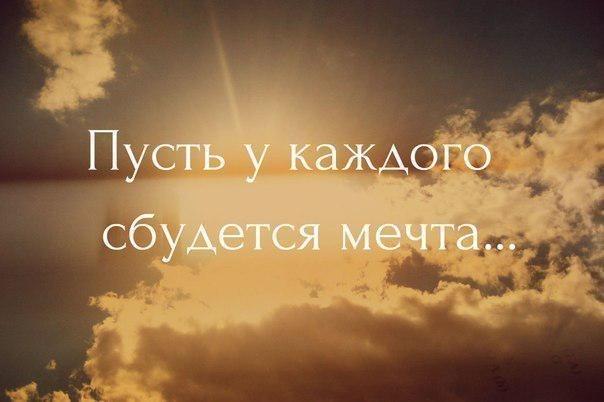 http://img1.liveinternet.ru/images/attach/c/10/110/919/110919033_4412907_.jpg